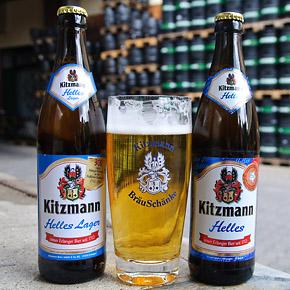 Kitzmanns Helles ausgezeichnet!